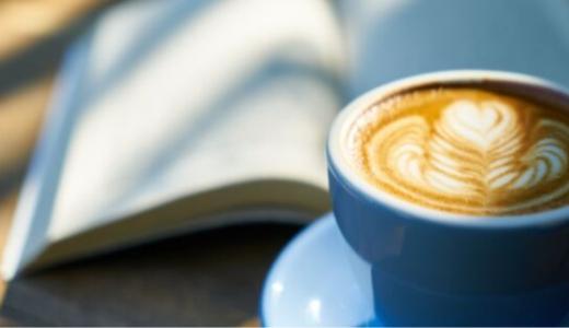 デロンギの全自動コーヒーマシンはエスプレッソ好きにおすすめ【機種の選び方も解説します】